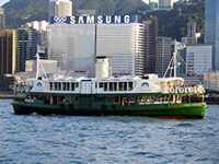The famous Star Ferry in Victoria Harbour